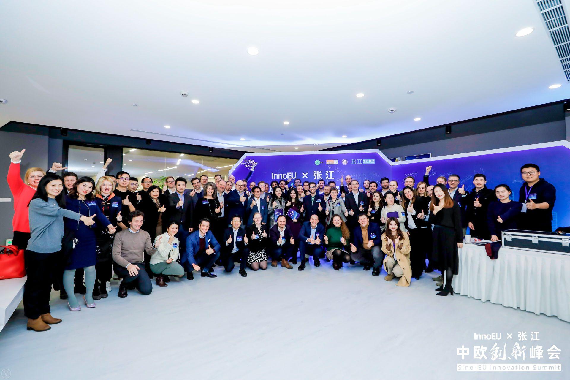 InnoEU Tech Bridge – Europe-China Innovation Summit 2019